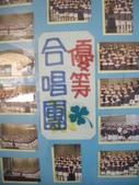 與國立中山大學第9期圖書館專業人員在職進修學分班的學生們去校外參觀_國立南科實驗中學20100116:1376781915.jpg