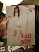 KHG48小小聚會_20110820:1061587261.jpg