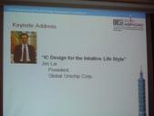 陳良弼台北國際會議中心IEEE/ACM ASP-DAC  2010 國際會議發表論文會場篇_0119:1036966372.jpg