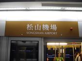 AKB48台灣官方店開幕系列活動: 赴台北松山迎接神獸まゆゆ_20110612:1281393383.jpg