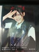 在日本求學認識的香港好友Cowx3 Wu要賣的AKB48/SKE48相關週邊(給郭小妹看的):1288467221.jpg