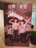 311東日本復興‧希望攝影展與北海道偶像團體Super Pants_20120311:1787728521.jpg