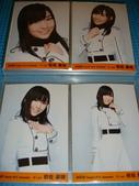 在日本求學認識的香港好友Cowx3 Wu要賣的AKB48/SKE48相關週邊(給郭小妹看的):1288467222.jpg