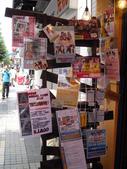 宅男天堂秋葉原之旅_到處是女僕及AKB48! 還有去AKB48劇場! 超開心的! 20100704:1619590430.jpg