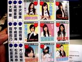 我新買的劇場版音樂CD-AKB48-言い訳Maybe 到貨了~~~:1373875803.jpg