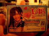 與學生Eve去月讀女僕 Cafe, 照拍解禁日20110515:1124270318.jpg
