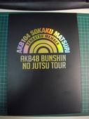 AKB48, SKE48, SDN48之2009年8月AKB104組閣祭演唱會在_日本東京武道館:1464991617.jpg