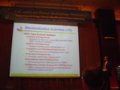 2009年工研院主辦之ESL and Low Power技術研討會在新竹國賓飯店_1130:1464178129.jpg