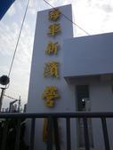 招待來自中國北京中央民族大學的朋友遊高雄(Day2)_20120505:1288632090.jpg