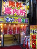 去完了SKE48全國握手會東京場完之後,在新宿車站閒逛_20100718:1824953539.jpg