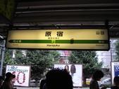原宿之旅_順便探一下路(代代木競技場, 7/10 AKB48在那邊開大型演唱會)_20100704:1323216985.jpg