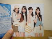 一群宅男們秋葉原女僕餐廳(和服日)吃晚餐及去買SKE48第3張單曲(7月7日發售)_20100707:1236995825.jpg