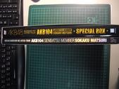 AKB48, SKE48, SDN48之2009年8月AKB104組閣祭演唱會在_日本東京武道館:1464991618.jpg