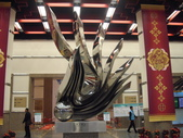 陳良弼台北國際會議中心IEEE/ACM ASP-DAC  2010 國際會議發表論文會場篇_0119:1036966374.jpg