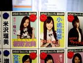 我新買的劇場版音樂CD-AKB48-言い訳Maybe 到貨了~~~:1373875804.jpg