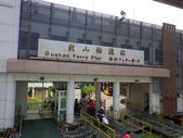 招待來自中國北京中央民族大學的朋友遊高雄(Day2)_20120505:1288632007.jpg
