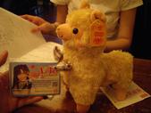與學生Eve去月讀女僕 Cafe, 照拍解禁日20110515:1124270319.jpg