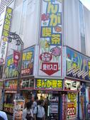 去完了SKE48全國握手會東京場完之後,在新宿車站閒逛_20100718:1824953540.jpg