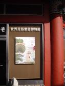 2009陳良弼韓國釜山行_龍頭山公園、南浦洞、Bexco會場報到、西面_1122:1573281756.jpg