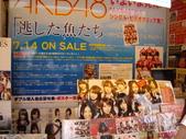 宅男天堂秋葉原之旅_到處是女僕及AKB48! 還有去AKB48劇場! 超開心的! 20100704:1619590433.jpg