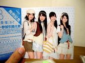 一群宅男們秋葉原女僕餐廳(和服日)吃晚餐及去買SKE48第3張單曲(7月7日發售)_20100707:1236995826.jpg