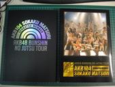AKB48, SKE48, SDN48之2009年8月AKB104組閣祭演唱會在_日本東京武道館:1464991619.jpg