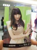 AKB48 神之七人-大小姐 柏木由紀握手會_20120225:1645179690.jpg