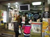 AKB48 Cafe台灣店開幕暨烏梅醬(梅田彩香)握手會_20111020:1194162203.jpg