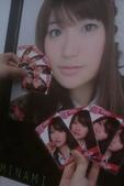 陳良弼2011的香港行_AKB48 大島優子握手會(2.26)行前專題報導:1158442621.jpg