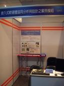 2009教育部嵌入式系軟體聯盟課程與成果發表會在新竹國立交通大學電子與資訊研究大樓_1225:1744551177.jpg