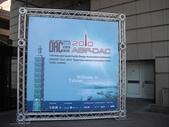 陳良弼台北國際會議中心IEEE/ACM ASP-DAC  2010 國際會議發表論文會場篇_0119:1036966375.jpg