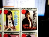 我新買的劇場版音樂CD-AKB48-言い訳Maybe 到貨了~~~:1373875805.jpg