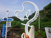 招待來自中國北京中央民族大學的朋友遊高雄(Day2)_20120505:1288632053.jpg