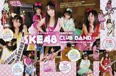 史上最強神樂團-SKE48 club band!!:1533890094.jpg