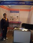 2009教育部嵌入式系軟體聯盟課程與成果發表會在新竹國立交通大學電子與資訊研究大樓_1225:1744551178.jpg
