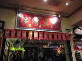 在某一間傳統台灣風餐廳用晚餐_巧遇AKB48神之七人 柏木由紀_20120225:1932745917.jpg