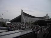 原宿之旅_順便探一下路(代代木競技場, 7/10 AKB48在那邊開大型演唱會)_20100704:1323216988.jpg