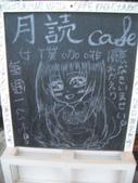 與雄商309班同學們聚餐在月讀女僕Cafe_20110520:1046315066.jpg