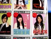 我新買的劇場版音樂CD-AKB48-言い訳Maybe 到貨了~~~:1373875806.jpg