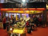 第13屆台北國際連鎖加盟店大展_20120226:1306738783.jpg