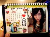 With Candy 兄弟_20091206:1091367927.jpg