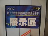 2009教育部嵌入式系軟體聯盟課程與成果發表會在新竹國立交通大學電子與資訊研究大樓_1225:1744551179.jpg