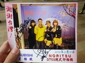 311東日本復興‧希望攝影展與北海道偶像團體Super Pants_20120311:1787728525.jpg