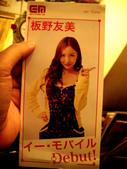 與學生Eve去月讀女僕 Cafe, 照拍解禁日20110515:1124270322.jpg