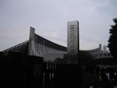 原宿之旅_順便探一下路(代代木競技場, 7/10 AKB48在那邊開大型演唱會)_20100704:1323216990.jpg