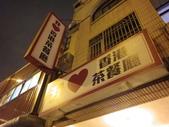 與可愛雄商的學生們聚餐趣_20120115:1161773699.jpg