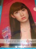 在日本求學認識的香港好友Cowx3 Wu要賣的AKB48/SKE48相關週邊(給郭小妹看的):1288467230.jpg