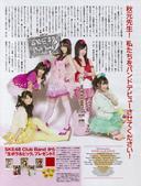 史上最強神樂團-SKE48 club band!!:1533890096.jpg