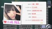 PSP AKB1/48 電動, 全破小嶋陽菜!!! 拿到全部的卡片!!! (含電動對白翻譯):1883447939.jpg
