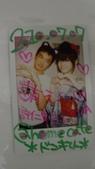一群宅男們秋葉原女僕餐廳(和服日)吃晚餐及去買SKE48第3張單曲(7月7日發售)_20100707:1236995785.jpg